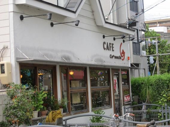 茨木のカフェ「カフェ小町」さん