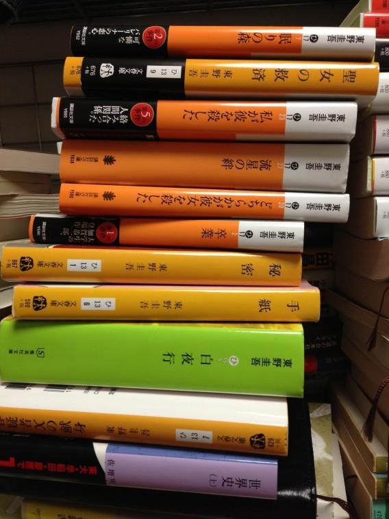 茨木の本屋さん