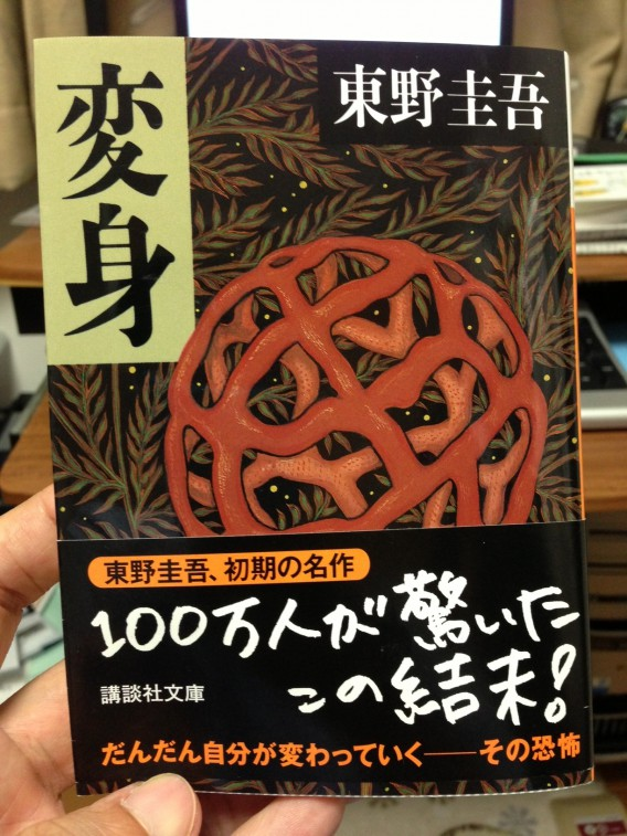 茨木の書店