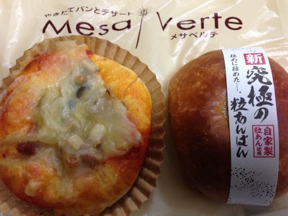 メサベルテのパン