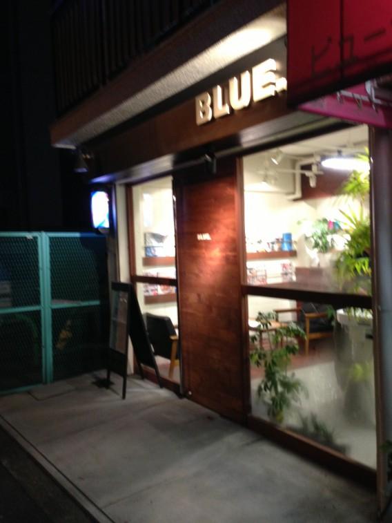 散髪屋さん BLUE