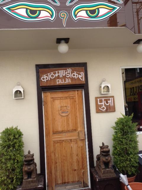 プジャ玄関