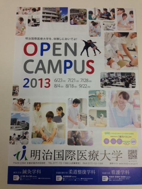open cmpus