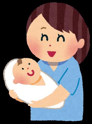 出産のご報告を頂きました。|茨木市の整体「はだ鍼灸整骨院」
