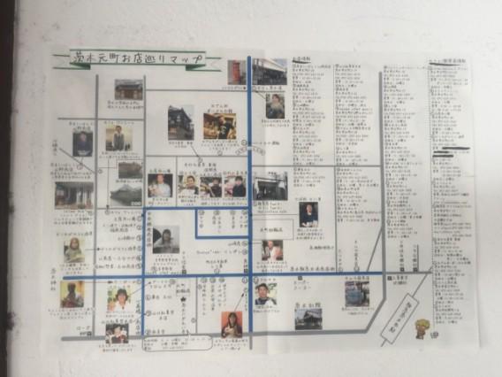 茨木元町のお店マップ